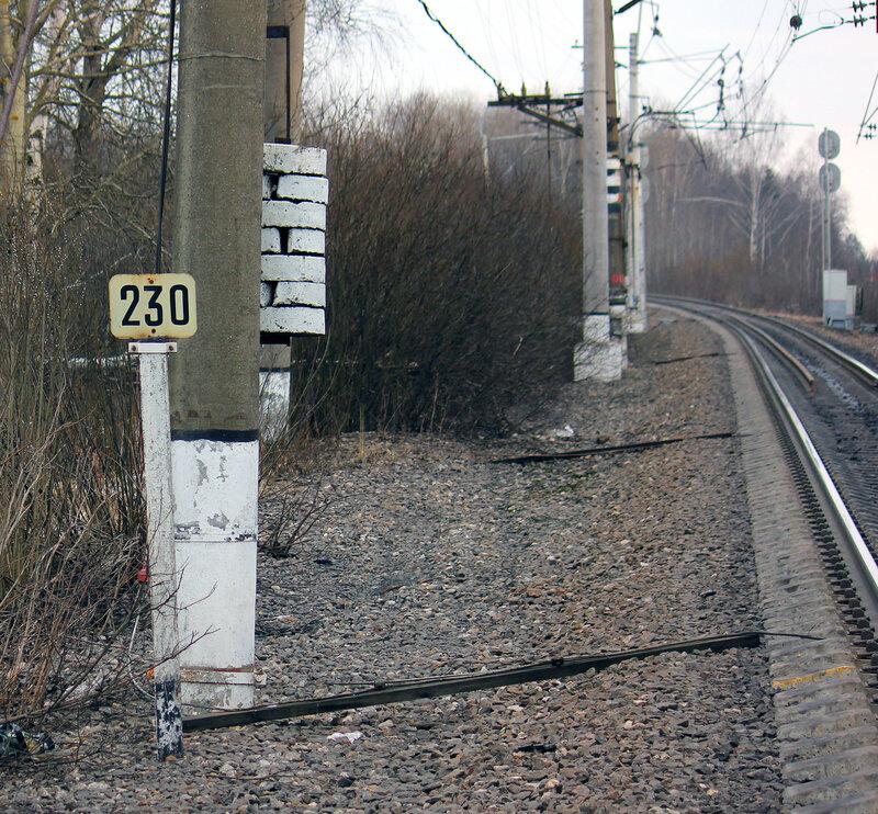 230-й километр