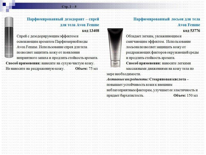 Новинки_03_2014