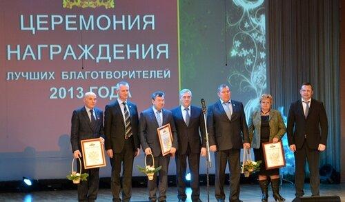 Алянич павел николаевич с женой и детьми атлант 98