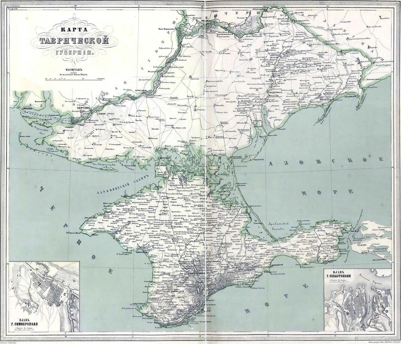 Таврическая губерния