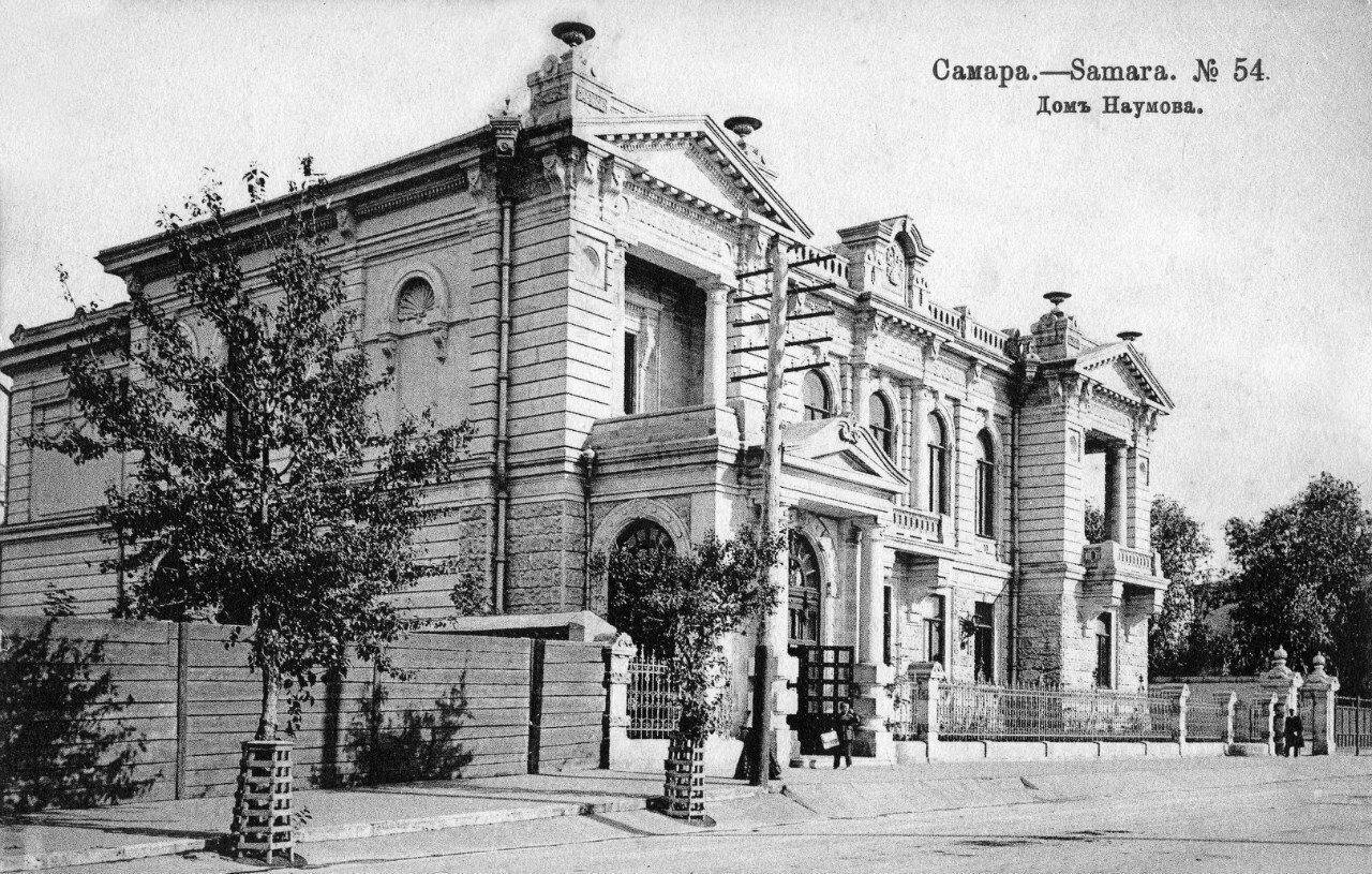 Дворянская улица. Дом Наумова