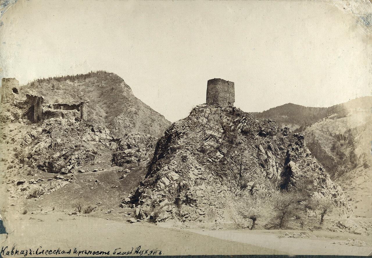 1897. Кавказ, Слесская крепость близ Ацхур