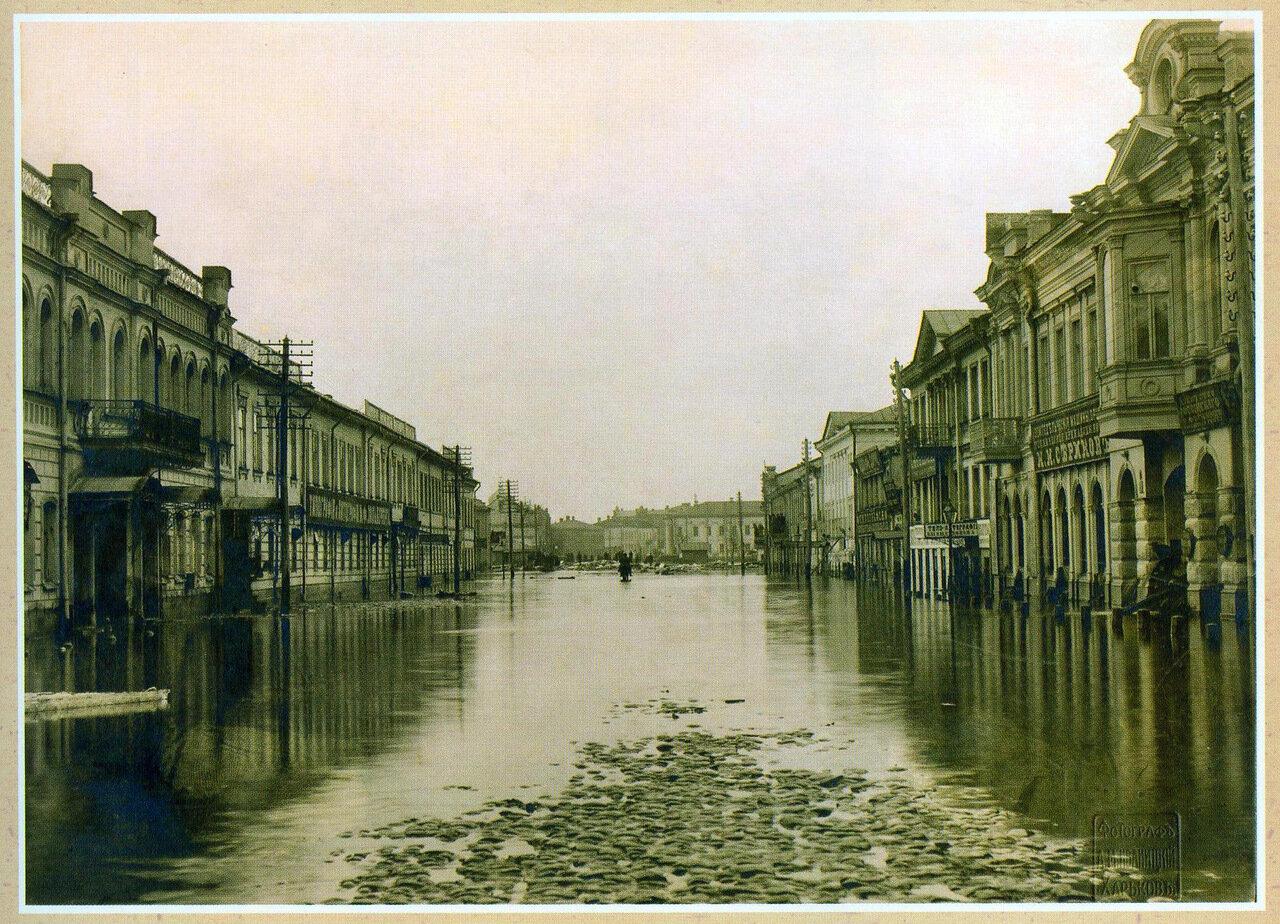 Рыбная улица от пер. Короленко в сторону Харьковского моста. Наводнение.