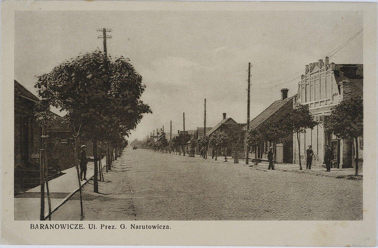 Улица президента Нарутовича