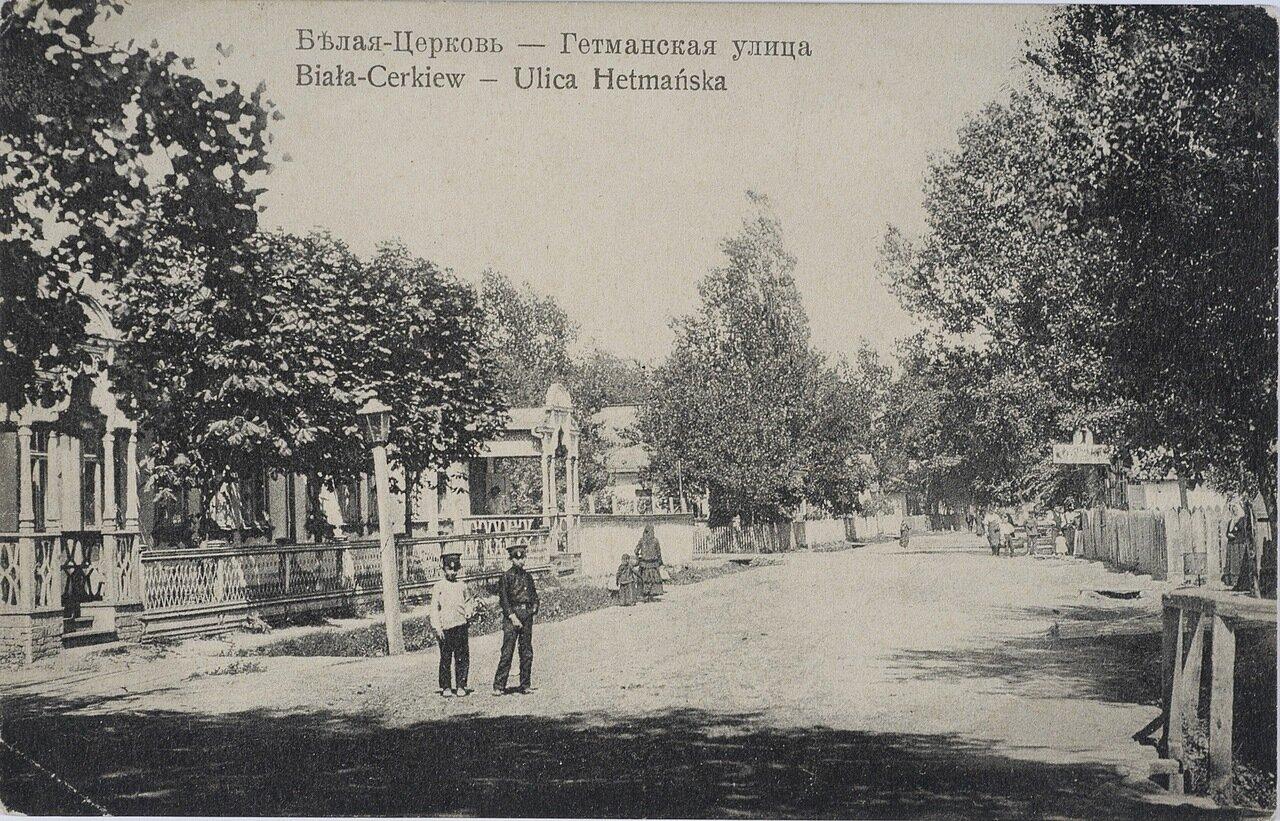Гетманская улица