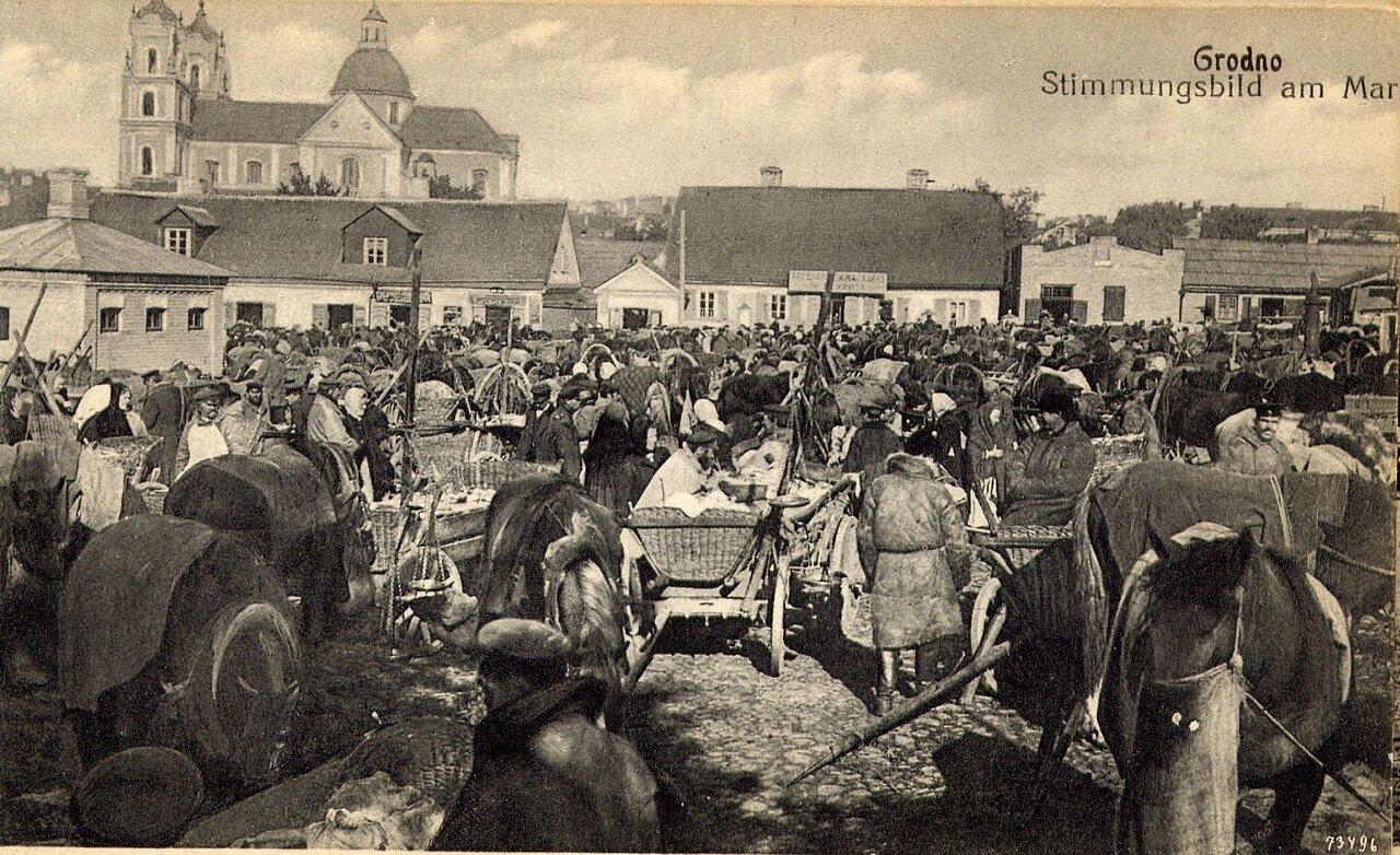 Рынок