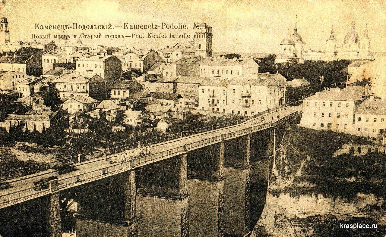Новый мост и Старый город