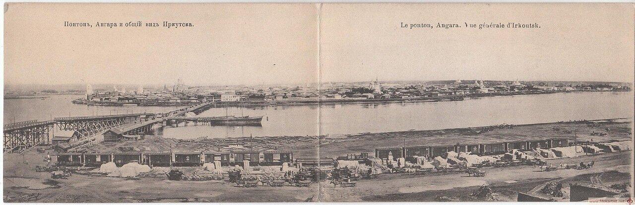 Понтон, Ангара и Общий вид города