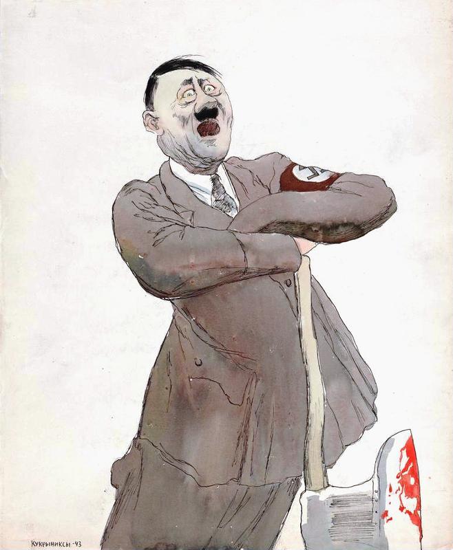 Адольф Гитлер, идеология фашизма, Майн Кампф, Третий Рейх