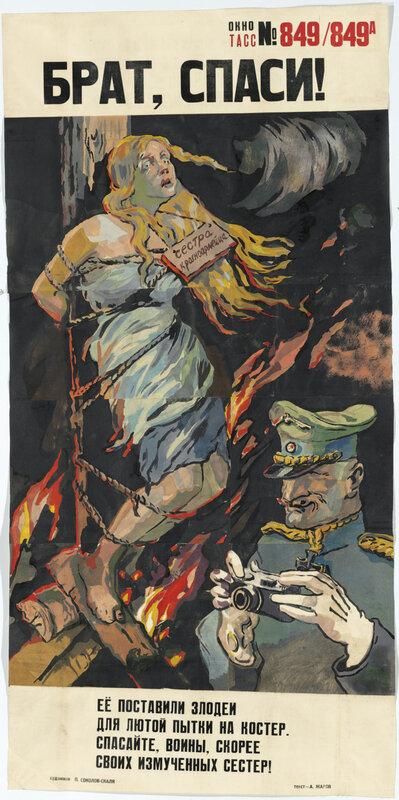 то творили гитлеровцы с русскими прежде чем расстрелять, что творили гитлеровцы с русскими женщинами, зверства фашистов над женщинами, зверства фашистов над детьми, издевательства фашистов над мирным населением