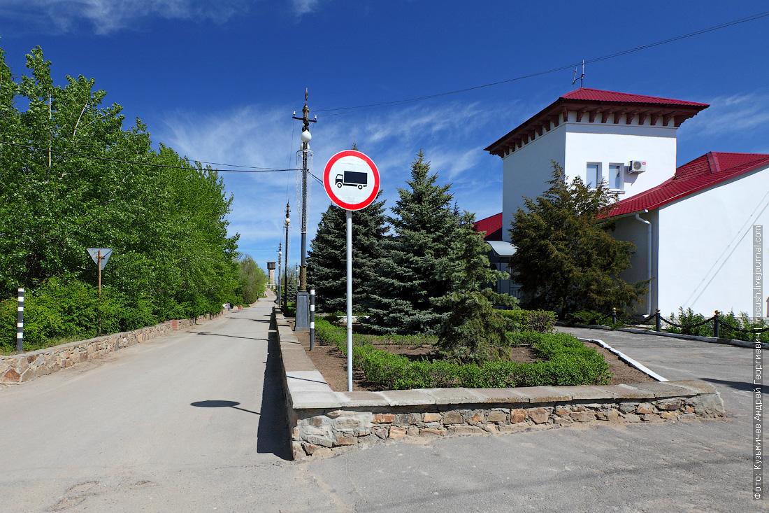 поселок пятиморск на ВДСК