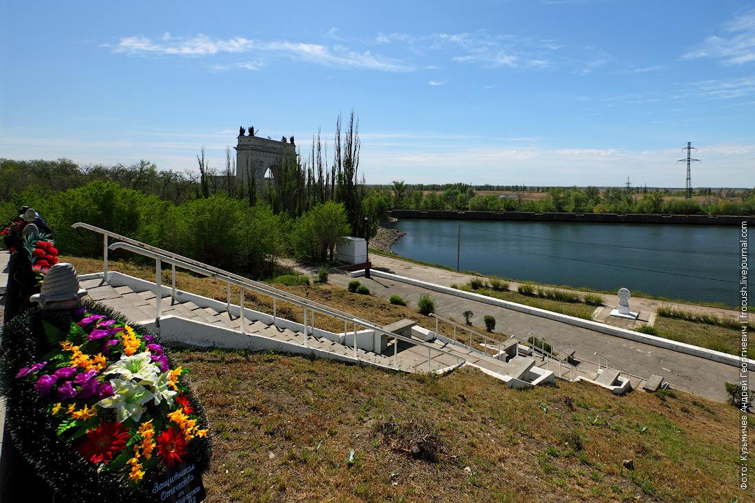шлюз №13 Волго-Донского судоходного канала