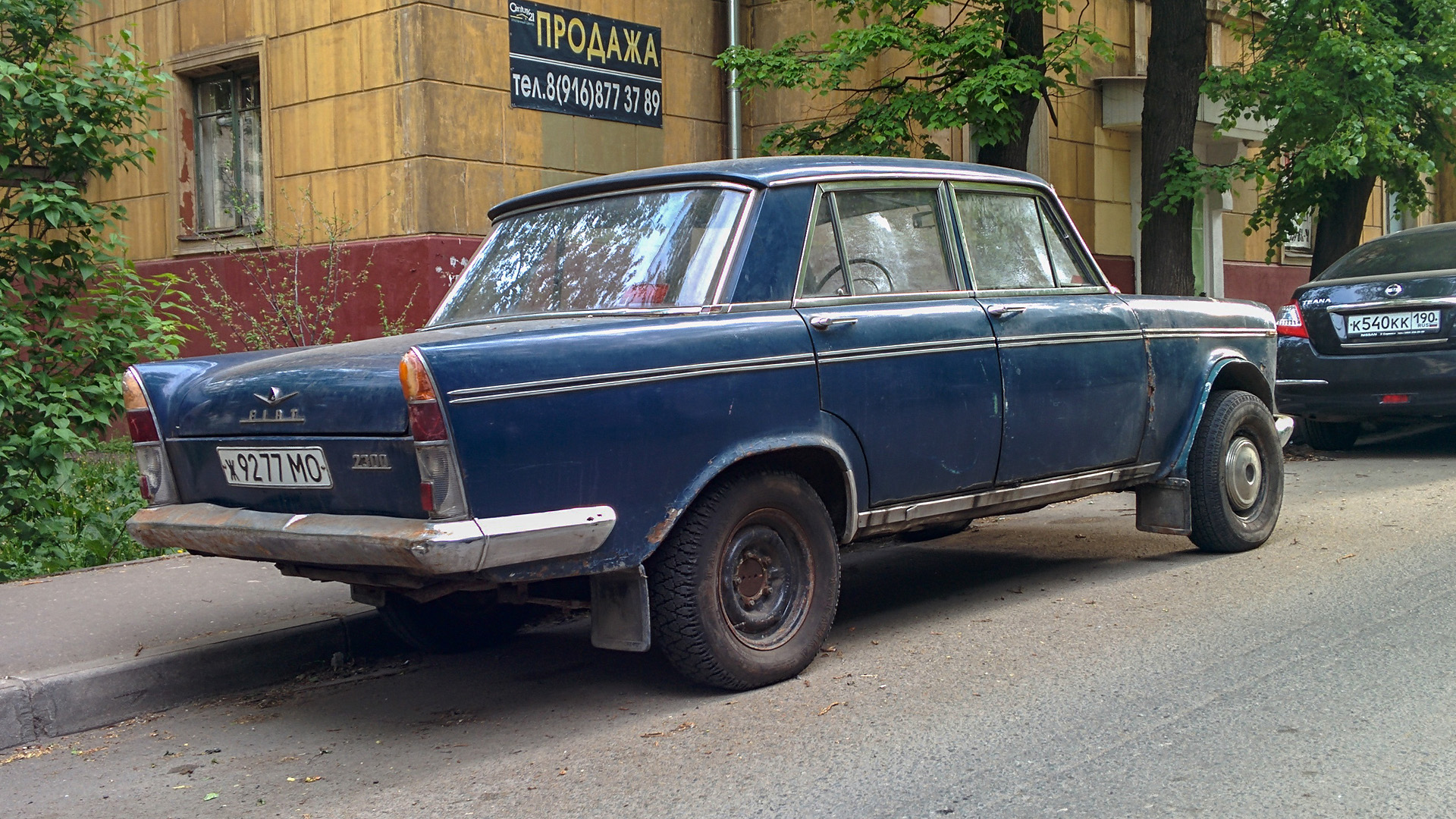 Fiat_1600_offroad_2.jpg