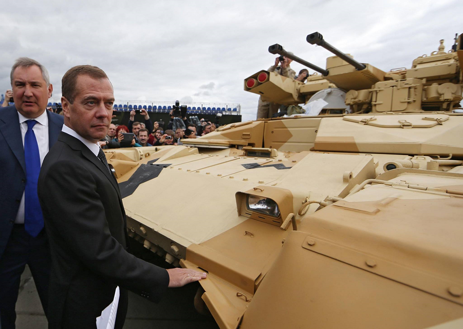 Международная выставка вооружения Russia Arms Expo 2015.png