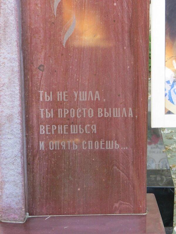http://img-fotki.yandex.ru/get/9766/140132613.19b/0_182922_b5f0e58d_XL.jpg