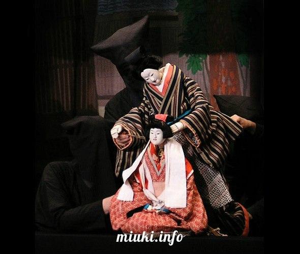 Японский традиционный кукольный театр Бунраку