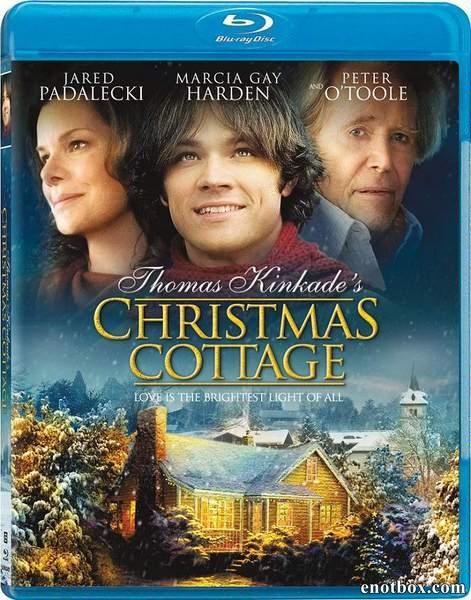 Рождественский коттедж / Christmas Cottage (2008/BDRip/HDRip)