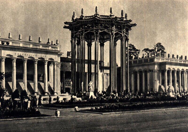 ВСХВ 1957 - павилон Узбекской ССР.jpg