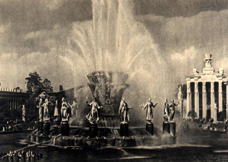 ВСХВ 1957 - Фонтан Дружба народов и павильон Сибирь.jpg