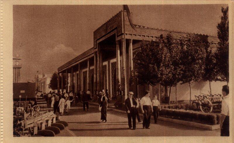 ВСХВ 1940. Павильон Киргизской ССР.jpg