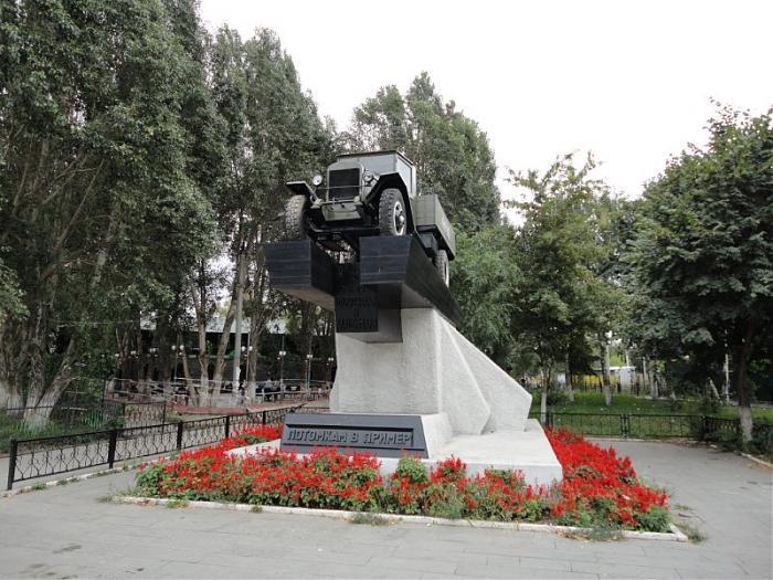 Памятник шоферам и машинам