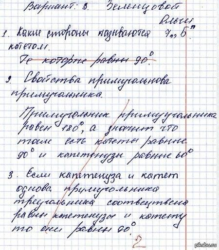 http://img-fotki.yandex.ru/get/9766/252394055.1/0_e47fb_c13822da_orig.jpg