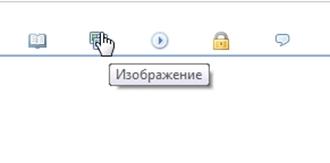 http://img-fotki.yandex.ru/get/9766/254056296.63/0_1209c4_b1c66912_orig.jpg