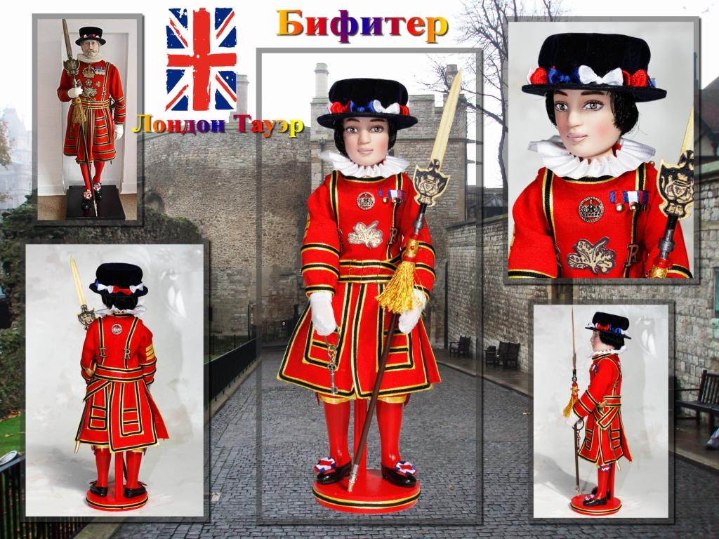 Куклы разных народов. - Выпуск 3 (003) 2008 г 98