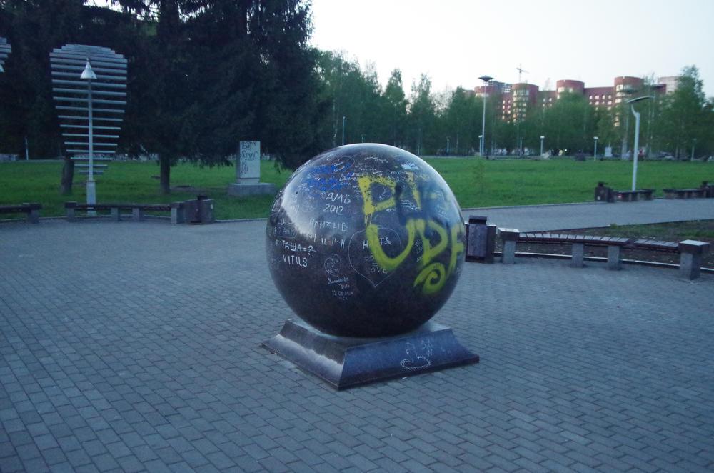 http://img-fotki.yandex.ru/get/9766/2820153.35/0_ec7e7_a8bf9321_orig.jpg