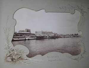 Пристань пароходства, слева - пароход Витязь.
