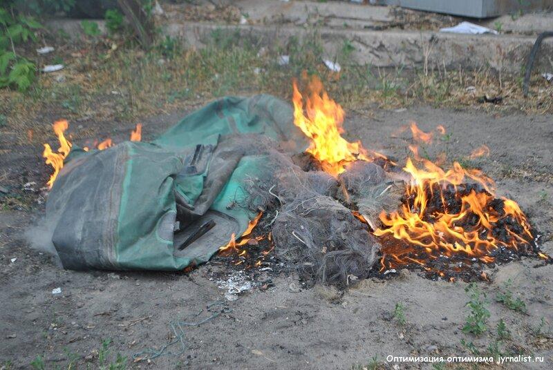рыбинспекция рыбоохрана охрана водных биоресурсов сжигают браконьерские снасти незаконные орудия ловли рыбы