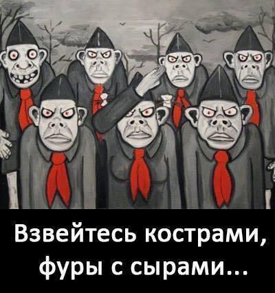 ЕС продлит санкции против России после 15 декабря, - Reuters - Цензор.НЕТ 5114