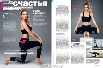 http://img-fotki.yandex.ru/get/9766/329905362.58/0_19965f_981c8a08_orig.jpg