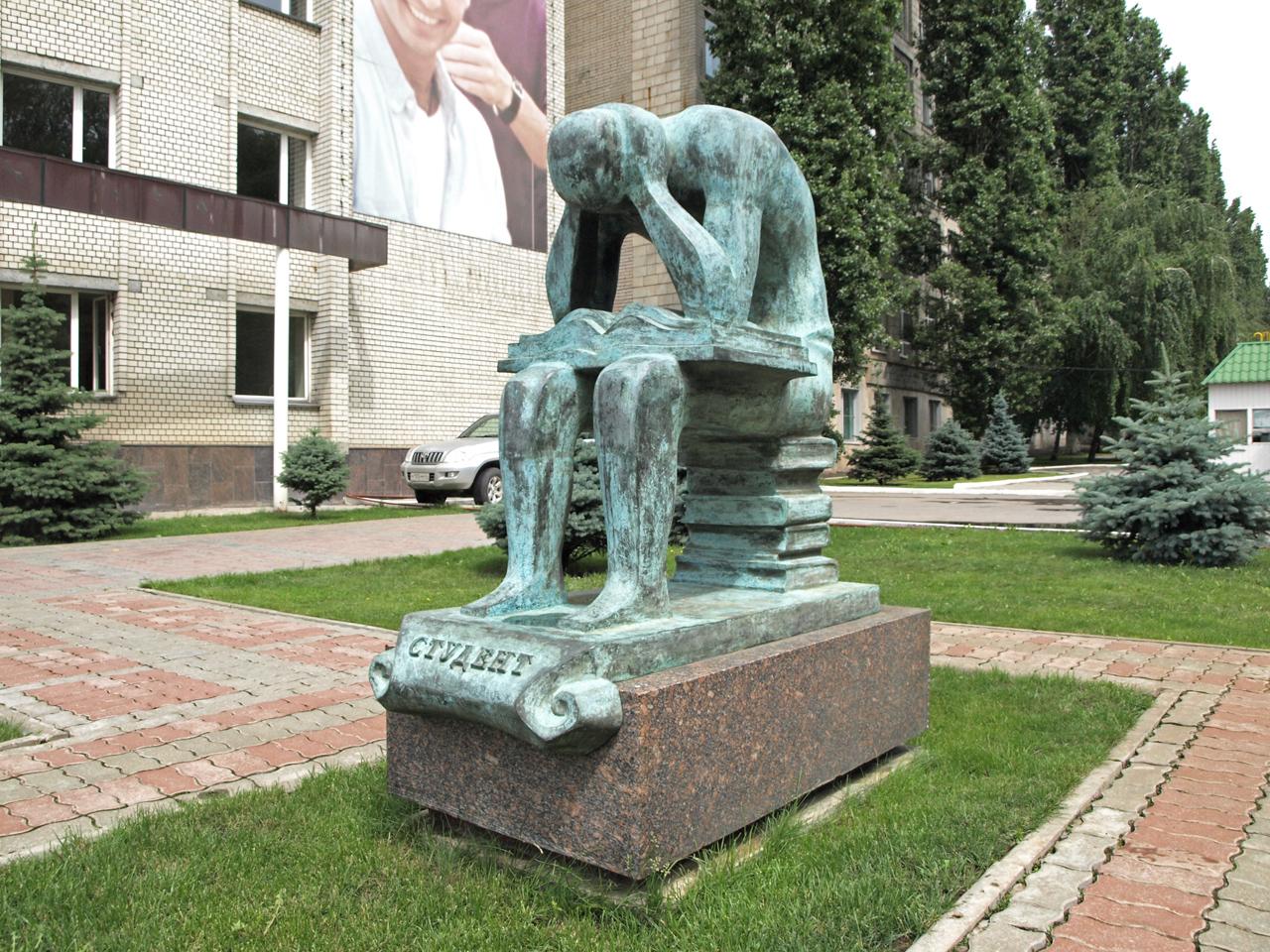 Цены на памятники саратов у горпарка купить памятник краснодар серов
