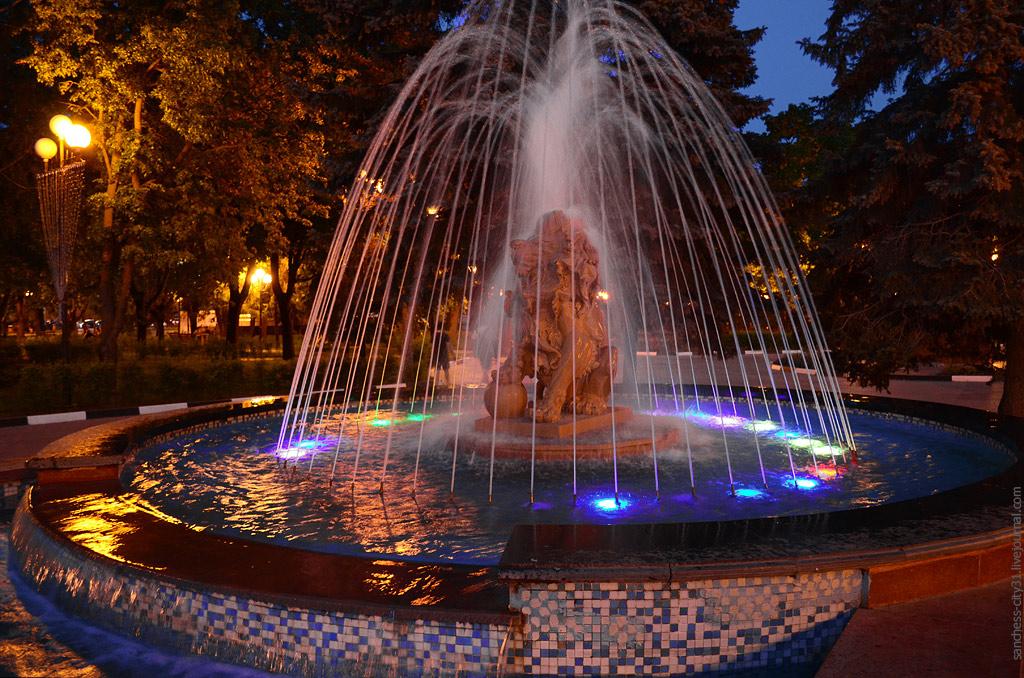 фонтан Белгород, фото Sanchess