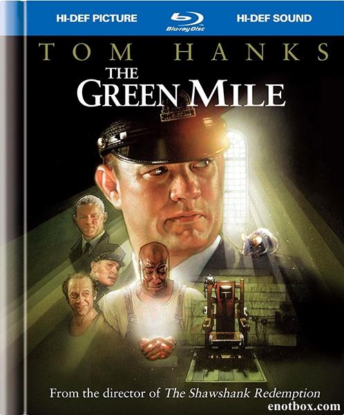 Зеленая миля / The Green Mile (1999/BDRip/HDRip)