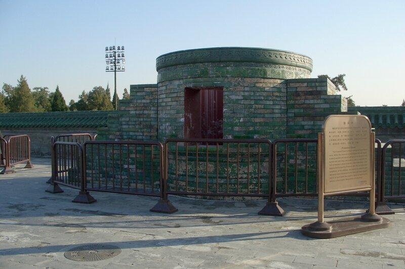 Печь для жертвоприношений, Храм Неба, Пекин
