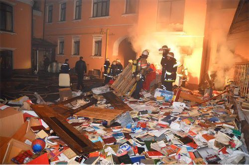 Kyiv. Arson at Communist Party Headquarters