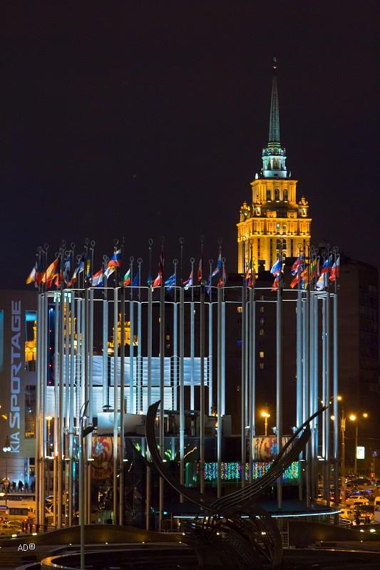 Ночная Москва с Бережковской наб.