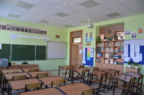 Русский язык Шорникова 2.JPG