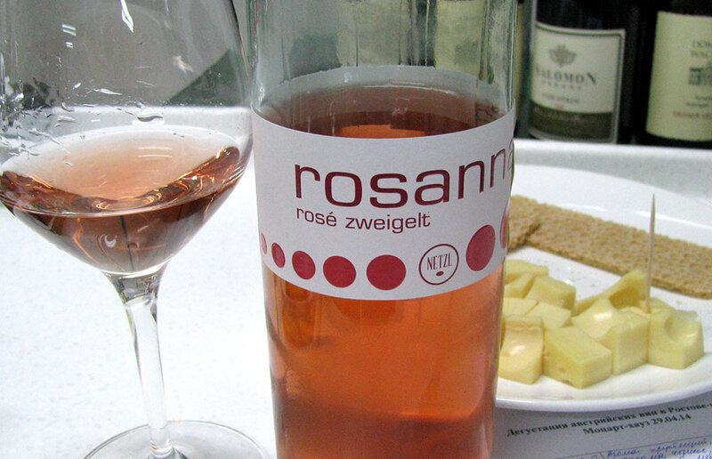 Rosanna Rose Zweigelt 2011.jpg