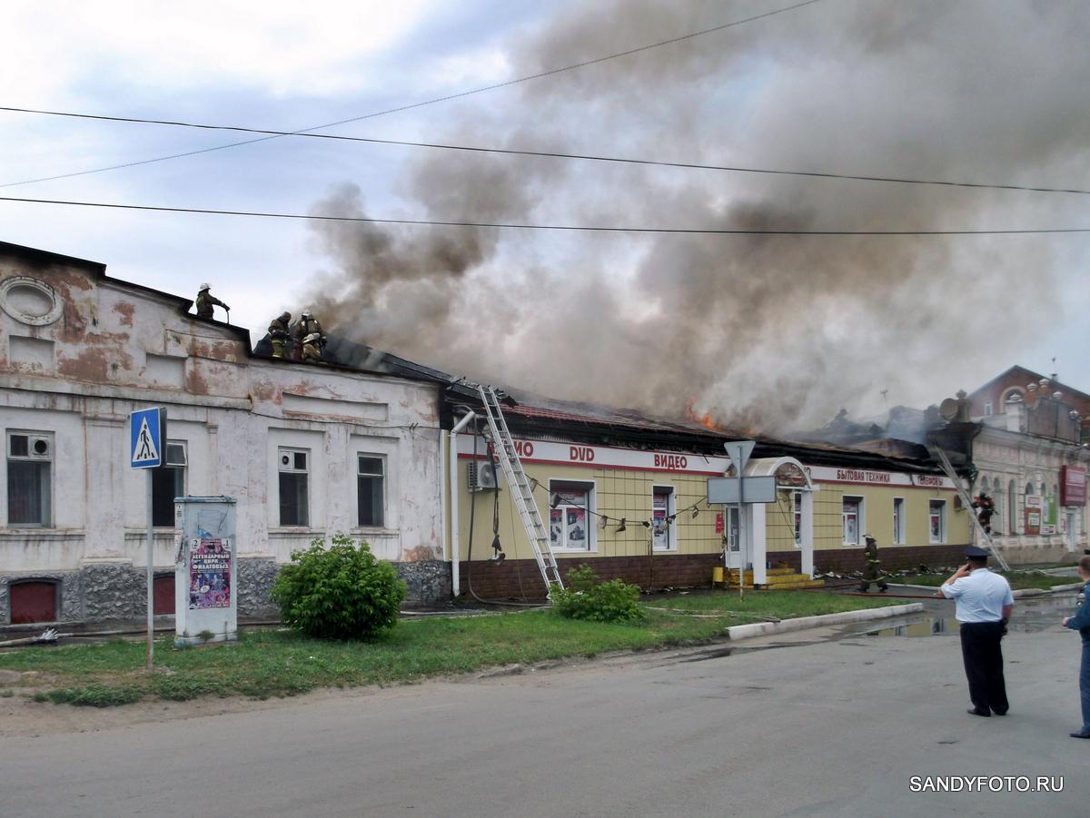 Пожар в магазине Эльдорадо в Троицке