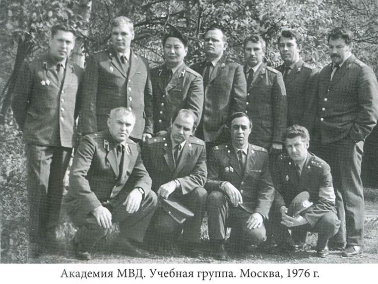 академия МВД 750.jpg