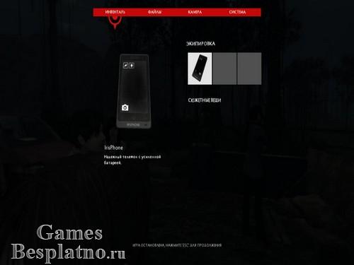 DreadOut (русская версия)