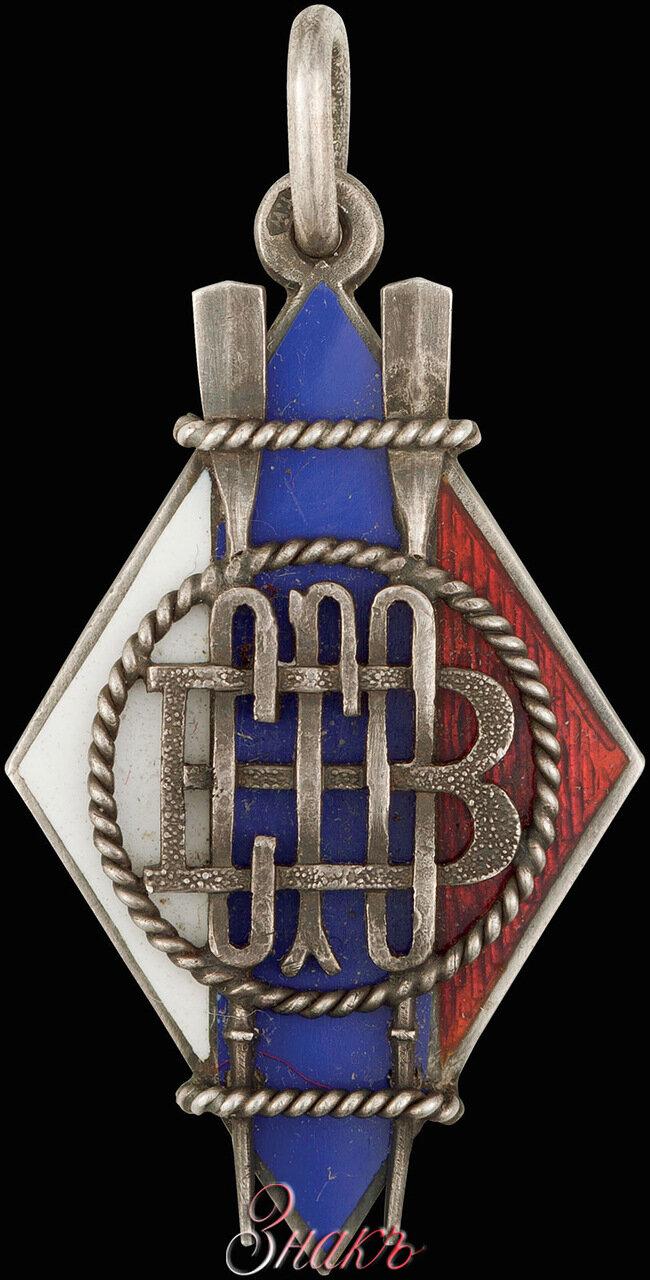 Призовой жетон «Четверка новичков»
