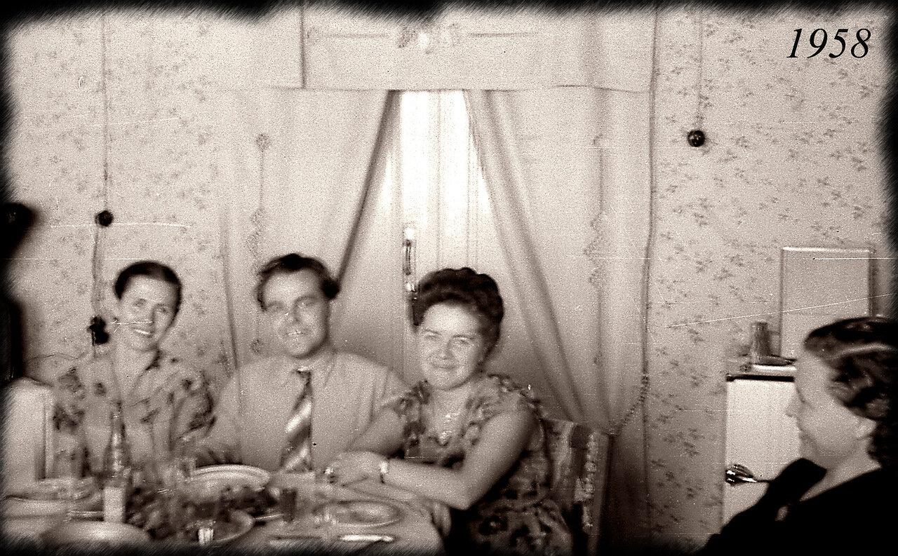 1958. Омск.