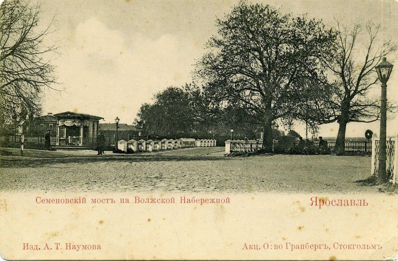 Семеновский мост на Волжской набережной