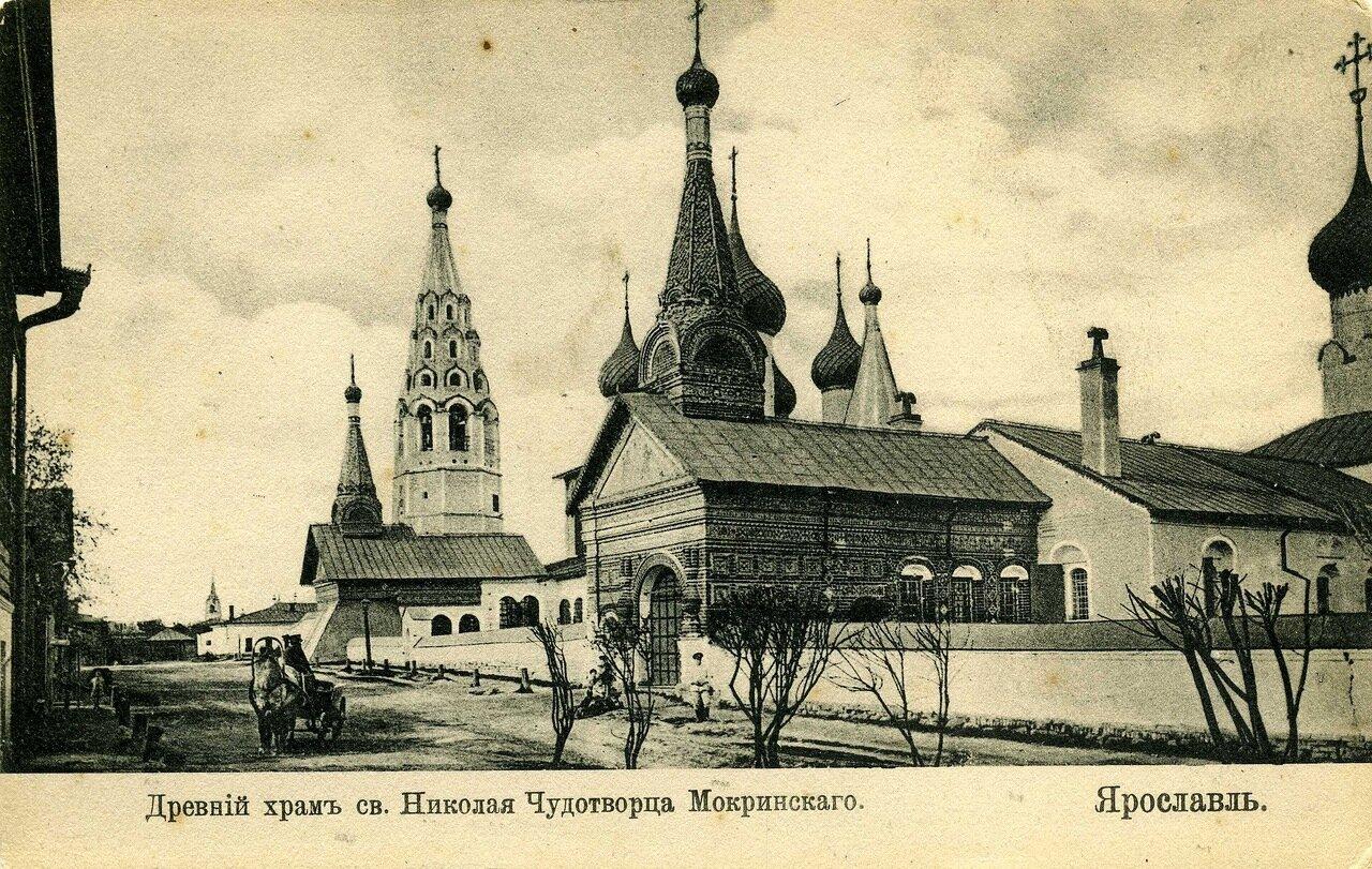 Храм Св. Николая Чудотворца Мокринского