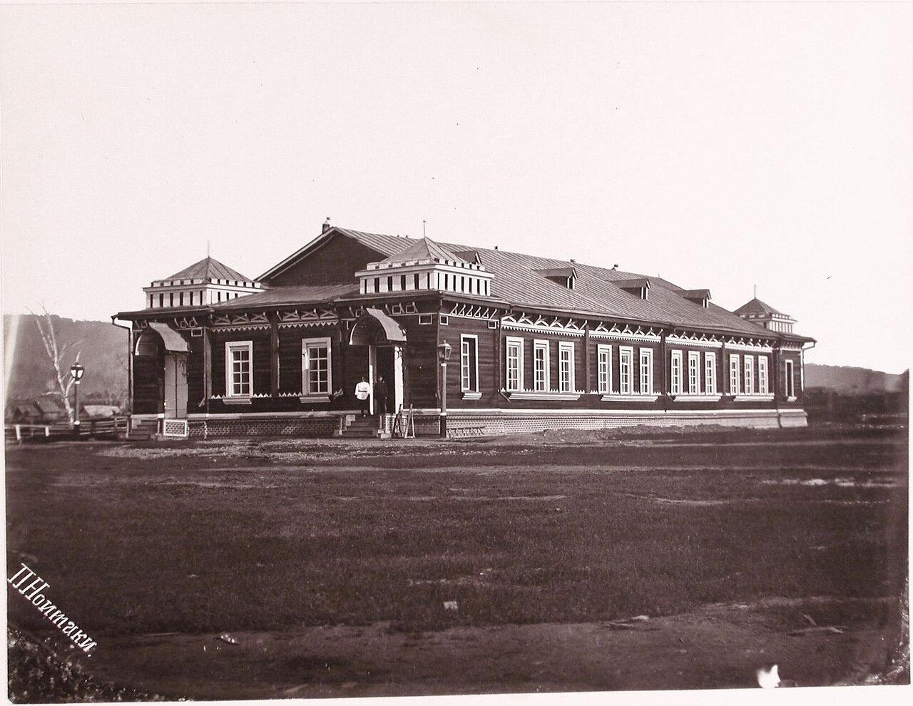 46. Вид здания военной казармы. Село Рыковское