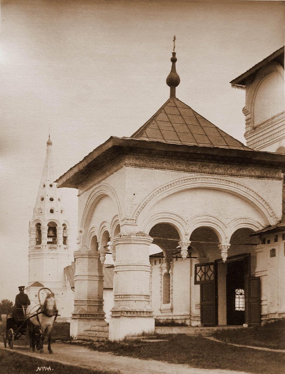 Вид портика церкви Феодоровской иконы Божией Матери